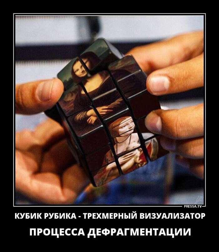 Свежие прикольные демотиваторы - субботний выпуск (41 фото)