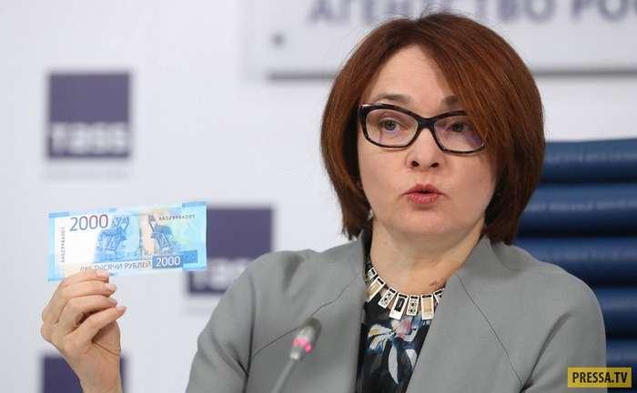 Новые российские банкноты номиналом 200 и 2000 рублей (5 фото)
