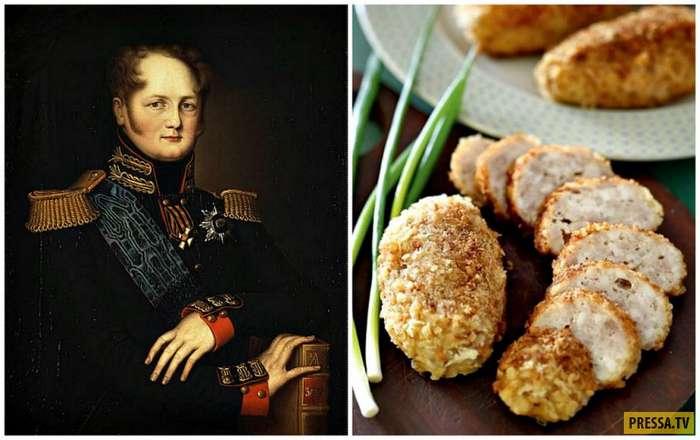 Страницы истории: любимые блюда российских императоров (30 фото)