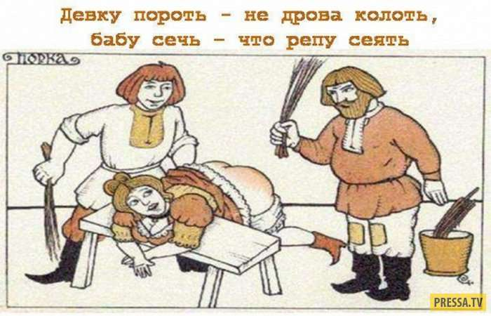 За что муж бил жену на Руси (6 фото)