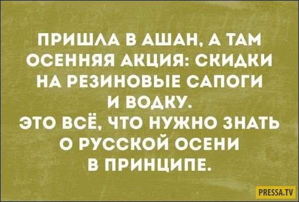 """Самые смешные """"Аткрытки"""" (30 фото)"""