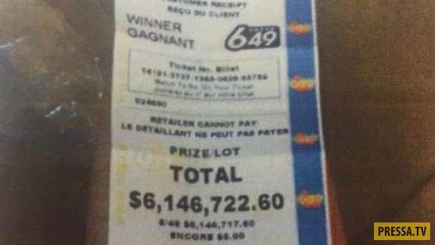 Прихватив выигравший лотерейный билет, канадец сбежал от сожительницы (5 фото)