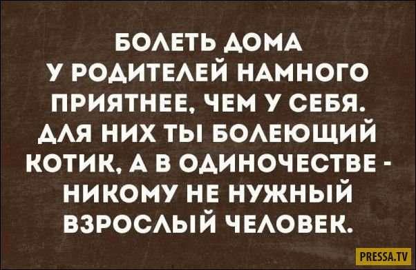 """Прикольные """"Аткрытки"""" для хорошего настроения (19 фото)"""