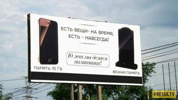 Самое смешное народное творчество из Сети: прикольные объявления, реклама и прочие маразмы (30 фото)