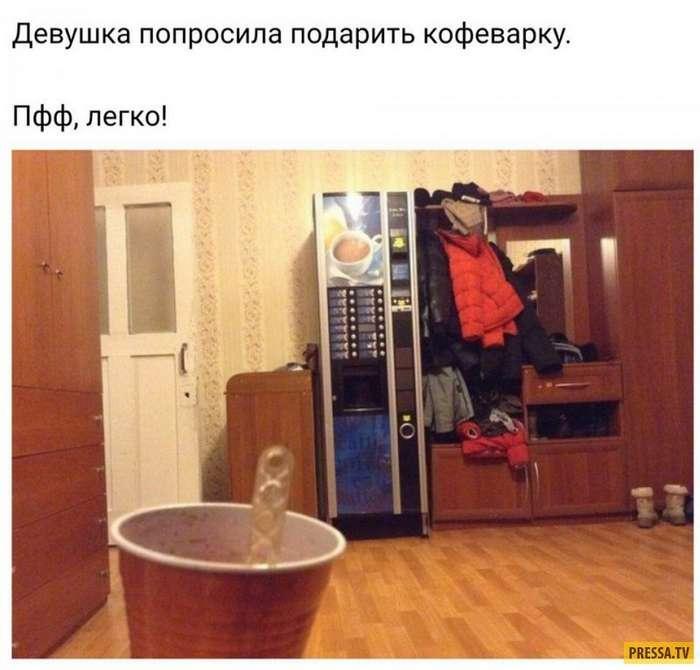 Жизненный юмор в прикольных картинках (37 фото)