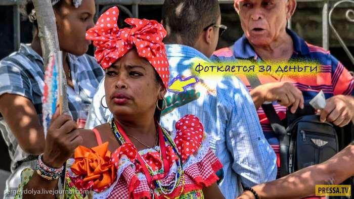 Как сегодня выглядят горячие мулатки на улицах Гаваны (29 фото)