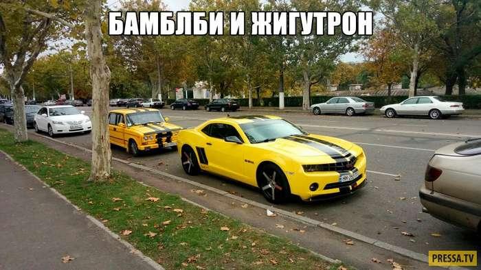 Автоприколы и смешные дорожные ситуации (32 фото)
