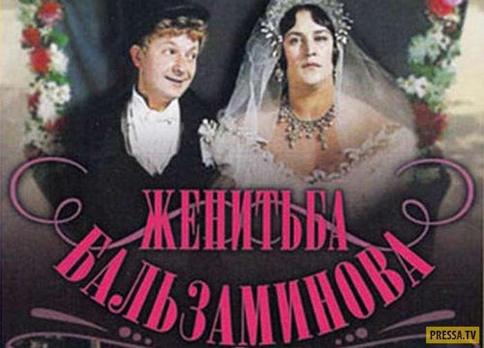 """Классика советского кино: """"Женитьба Бальзаминова"""". Интересные факты (17 фото)"""