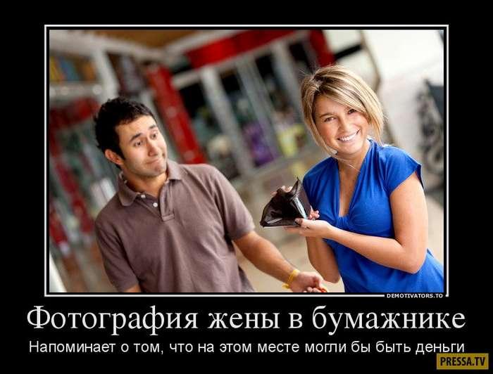 Новые смешные и задорные демотиваторы (45 фото)