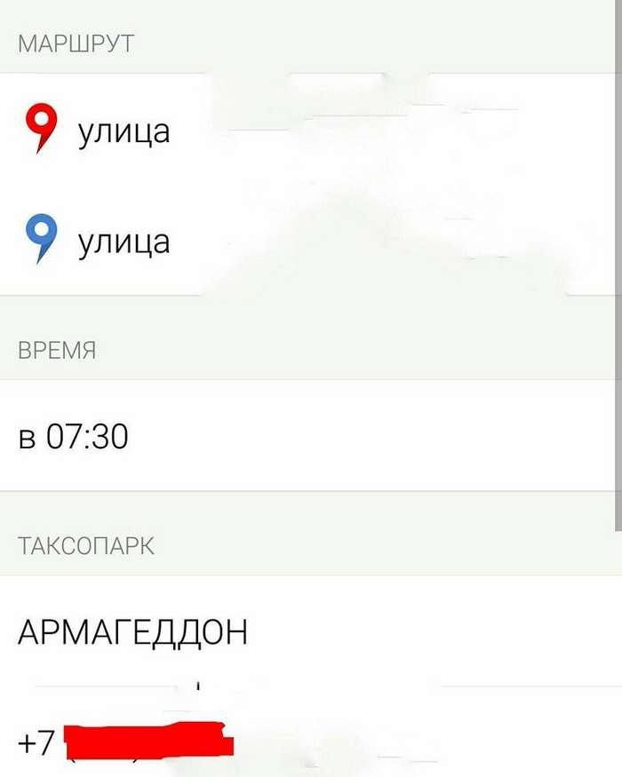 О самой популярной профессии в России прямиком после ЧОПа
