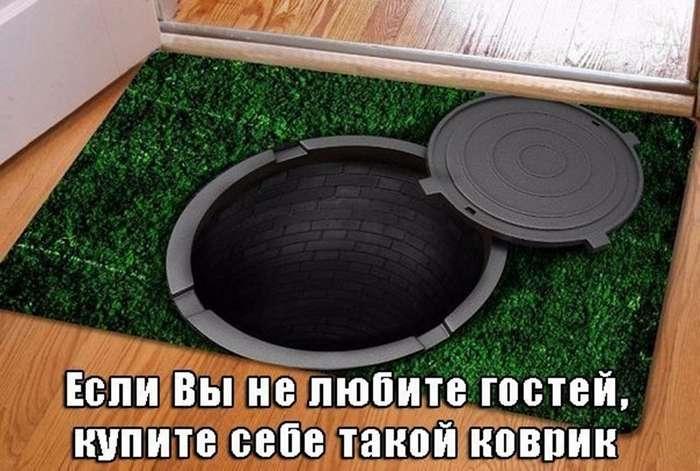 Подборка картинок с просторов интернета-12 фото-