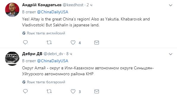 Как русские наехали на китайцев. Алтай наш!-7 фото-