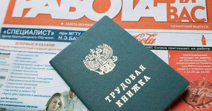 Медведев утвердил правила пользования кадилом: дебильные законопроекты, от которых хочется плакать-8 фото-
