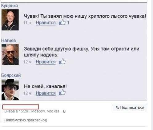 Смешные комментарии из социальных сетей-24 фото-
