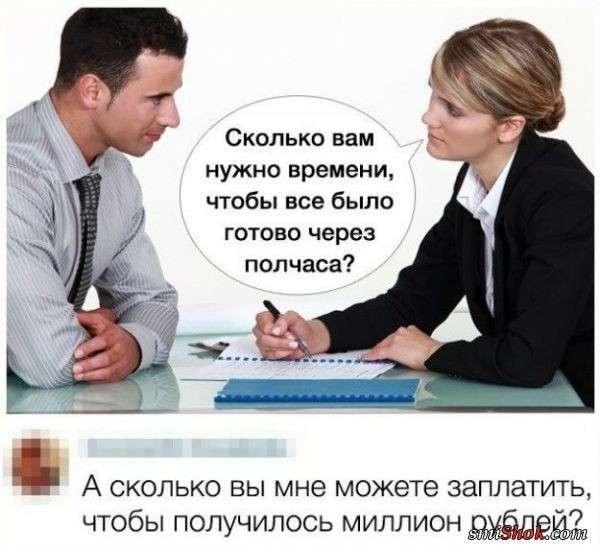 Смешные комментарии из социальных сетей-22 фото-