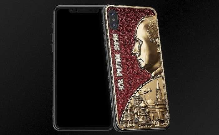 С Путиным на этикетке. Готовимся к юбилею президента-26 фото-