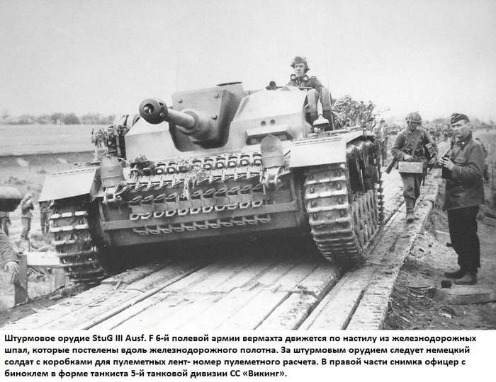 Засады -Артштурмов- на Т-34 глазами советского танкиста-9 фото-