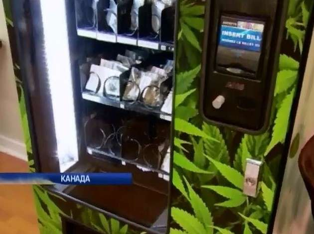 Японские автоматы, которые приводят в недоумение нашего человека-26 фото + 1 видео-