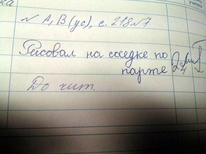 Топ-10 самых смешных замечаний в дневниках школьников-10 фото-