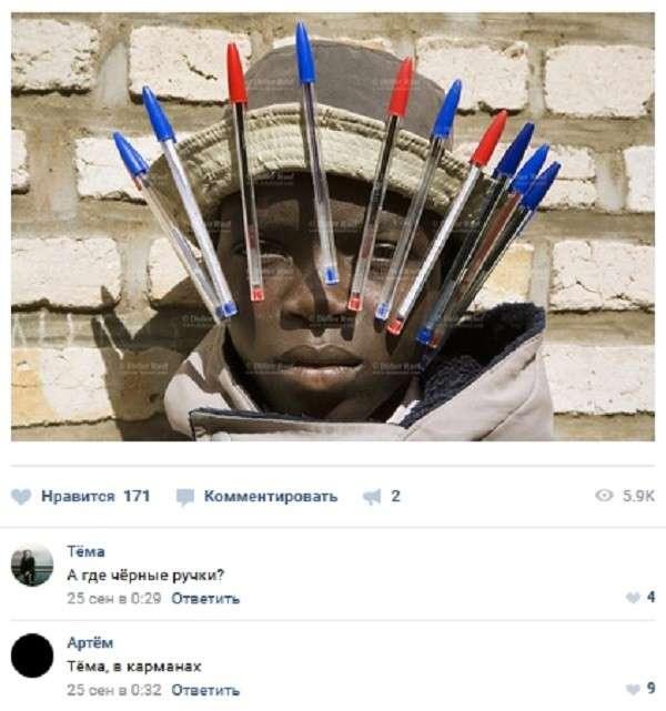Смешные комментарии из социальных сетей-25 фото-