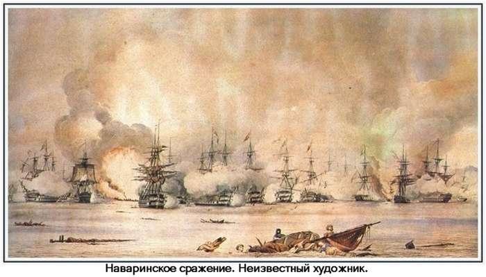 190 лет назад русская эскадра уничтожила турецко-египетский флот в Наваринском сражении-5 фото-