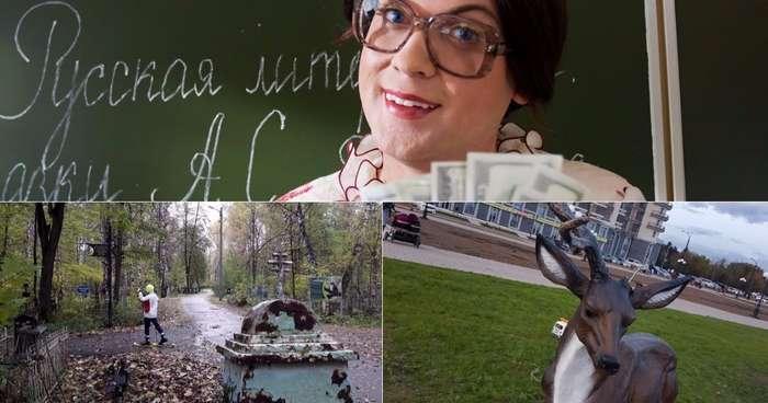 Дичь недели: лыжники на кладбищах и жалкий подарок учителю-7 фото + 1 видео-