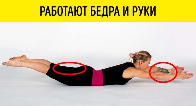 Всего 1упражнение, которое сделает вашу фигуру идеальной