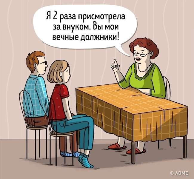12признаков того, что родители ведут себя как ваши хозяева