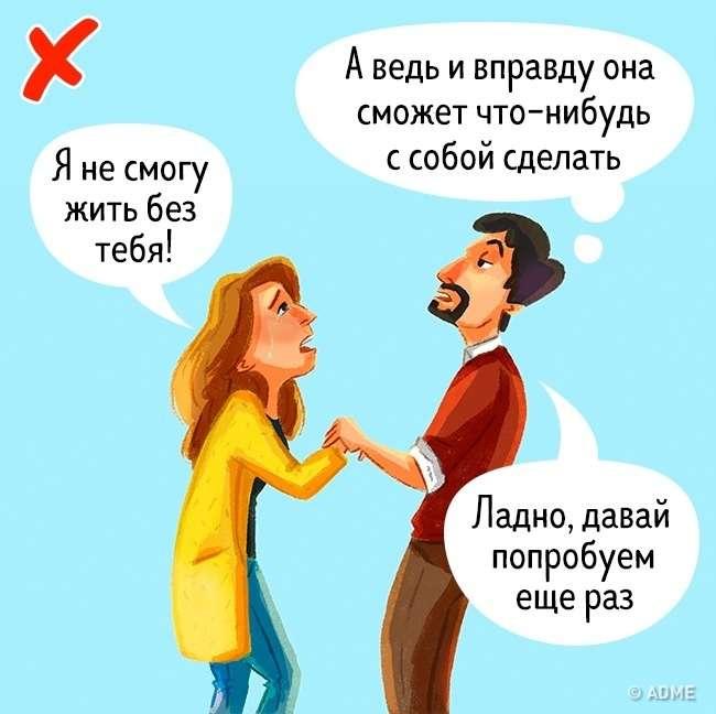 10способов закончить отношения проще, чем это делает большинство