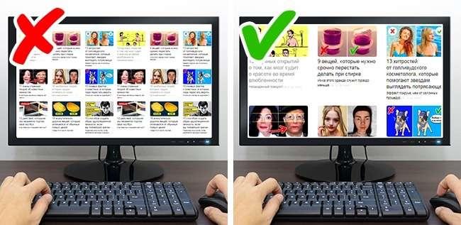 8ошибок при работе закомпьютером, окоторых мынеподозреваем