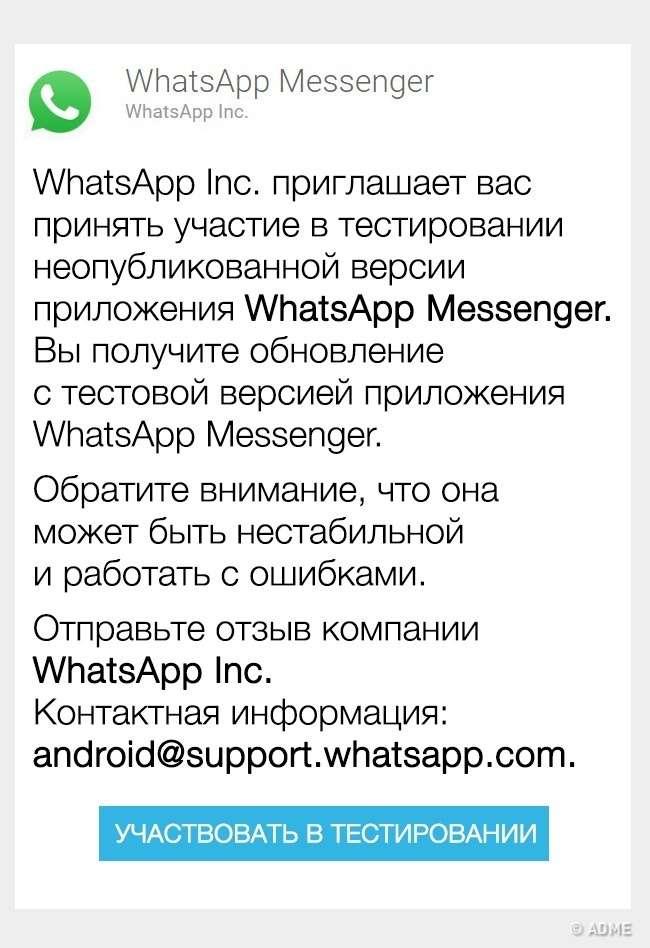10девичьих фишек WhatsApp, окоторых недогадывается большинство женщин