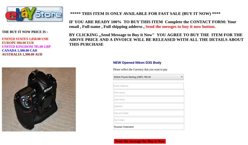 Мошенники на eBay-6 фото-