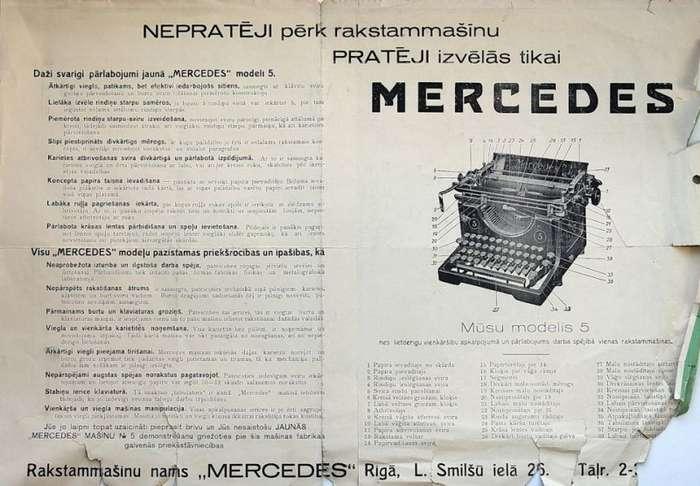 В чем еще замешан Mercedes-Benz кроме автомобилей-16 фото-