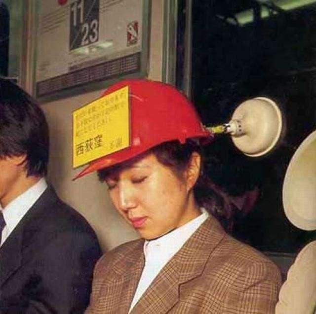 случае умом японцев не понять мире термобелья самая