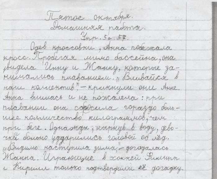 Подборка интересных сочинений школьников-10 фото-
