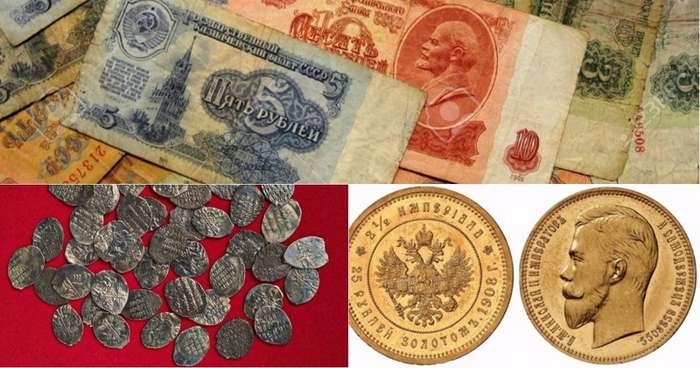 О времени и о деньгах: цены и зарплаты разных эпох и стран-17 фото-