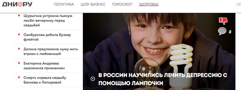На какие изобретения тратят Россия и мир миллиарды рублей: бесполезные и нелепые открытия ученых-12 фото-
