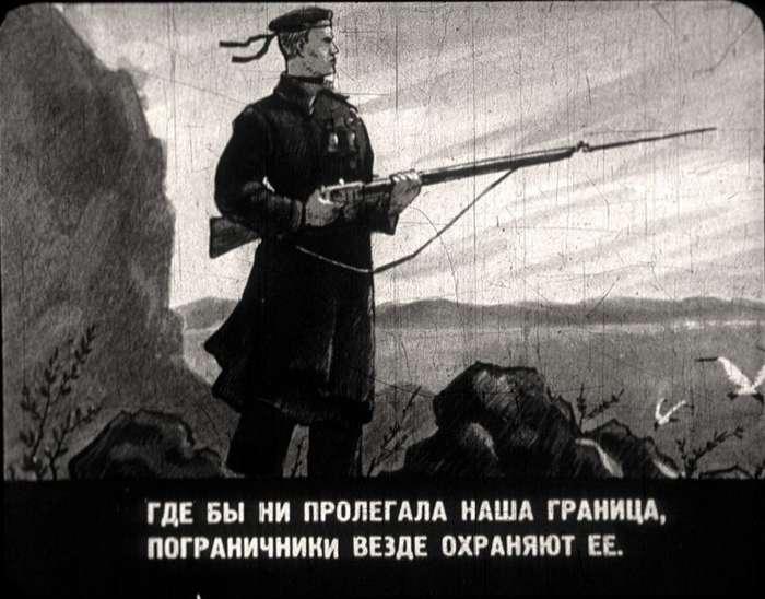 Урок патриотизма-26 фото-