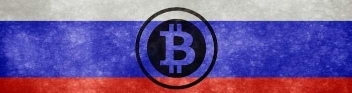 В России выпустят -крипторубль-, который нельзя майнить-1 фото-