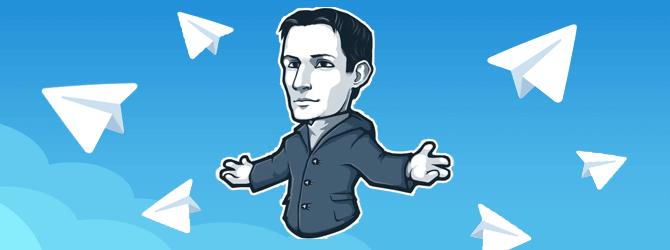 Умнеем с Telegram. Самые интересные каналы популярного мессенджера-10 фото + 1 гиф-