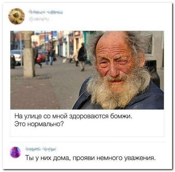 Забавные комментарии из социальных сетей-13 фото-