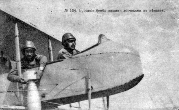 Авиационное вооружение первой мировой-20 фото-
