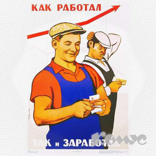 Артели и кооперативы. Малый и средний бизнес сталинского СССР-21 фото-