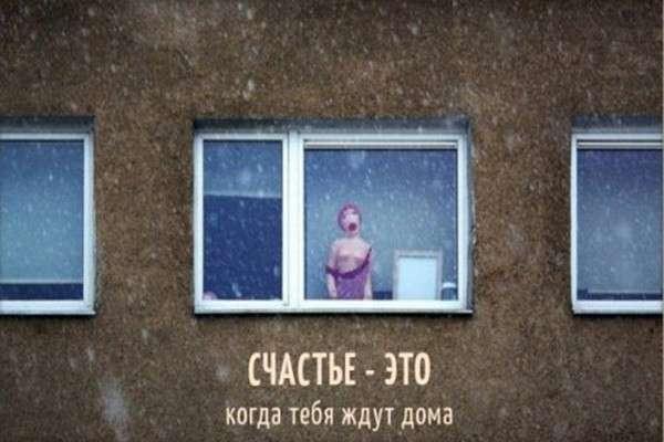 Новые прикольные фотомемы-15 фото-