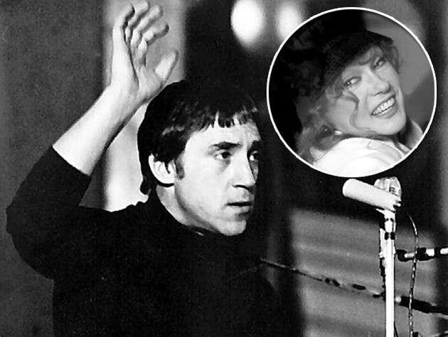 -ЛЕВЫЕ- концерты советских исполнителей-9 фото-