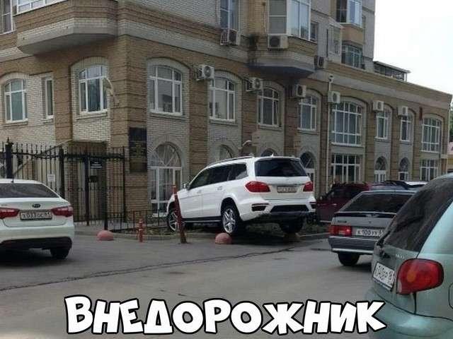 Автовсячина-30 фото-