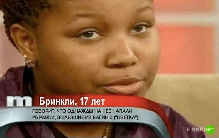 20 нелепых титров к кадрам из ток-шоу-21 фото-