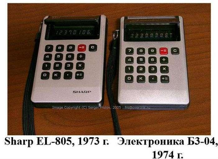 Подборка вещиц времен СССР подсмотренных у запада-26 фото-