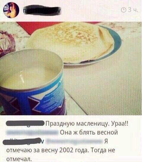 Смешные комментарии и высказывания из социальных сетей-43 фото-