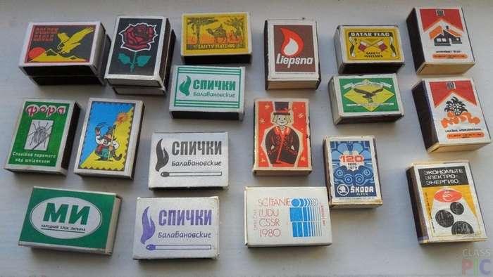 Что коллекционировали в СССР-13 фото-
